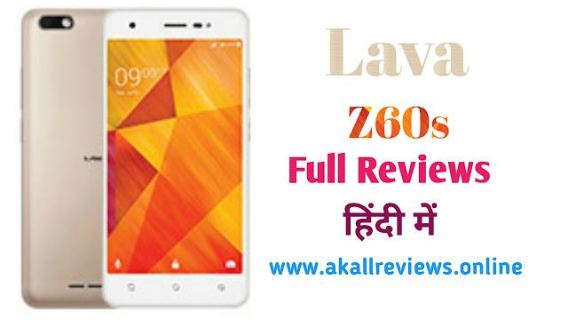 Lava Z60s Full Specification In Hindi