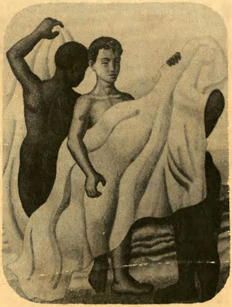 Imagen Paranoica, La Catarsis, Jaime Colson, 1947