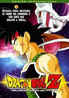 Dragon Ball Z: La Batalla de Freezer Contra el Padre de Goku / Dragon Ball Z: El Último Combate