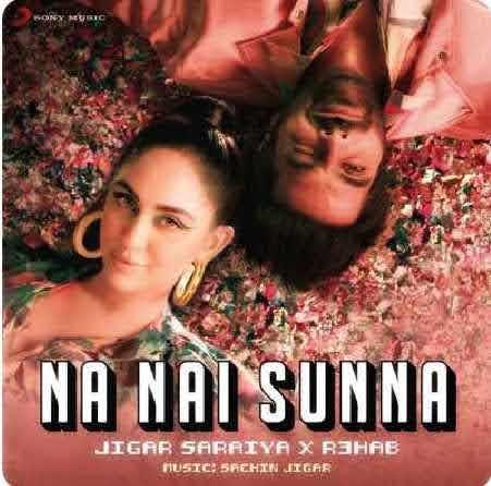 Na Nai Sunna Lyrics