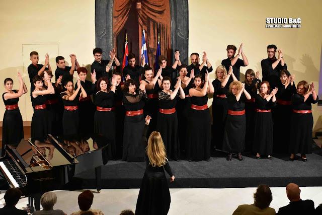 Εντυπωσιακές χορωδίες στην τρίτη ημέρα του 6oυ Διεθνούς Χορωδιακού Φεστιβάλ Ναύπλιο - Artiva (βίντεο)
