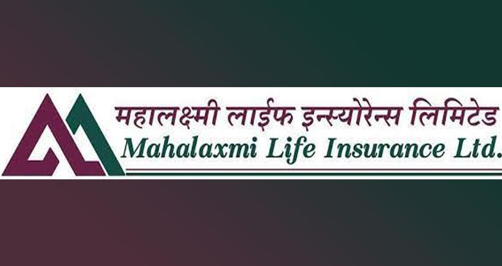 Mahalaxmi Life Insurance