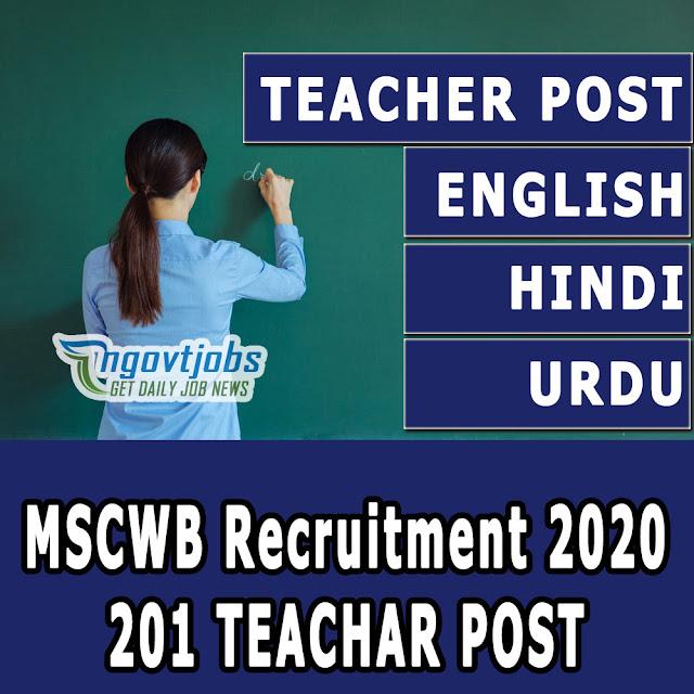 MSCWB Recruitment