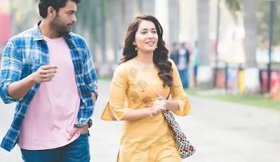 Tholi Prema (2018) Telugu - Full Movie Download - Movierulz - 9