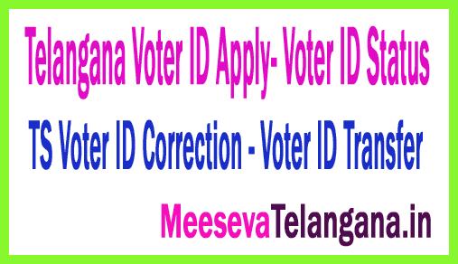 Telangana TS Voter ID Apply | Telangana Voter ID Status | TS Voter ID Correction | TS Voter ID Transfer
