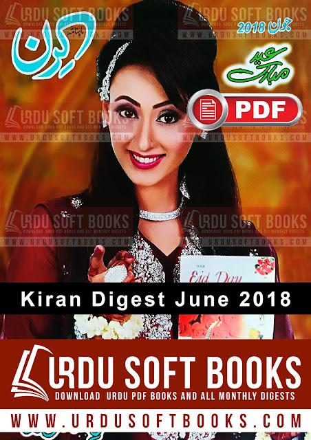 Kiran Digest June 2018