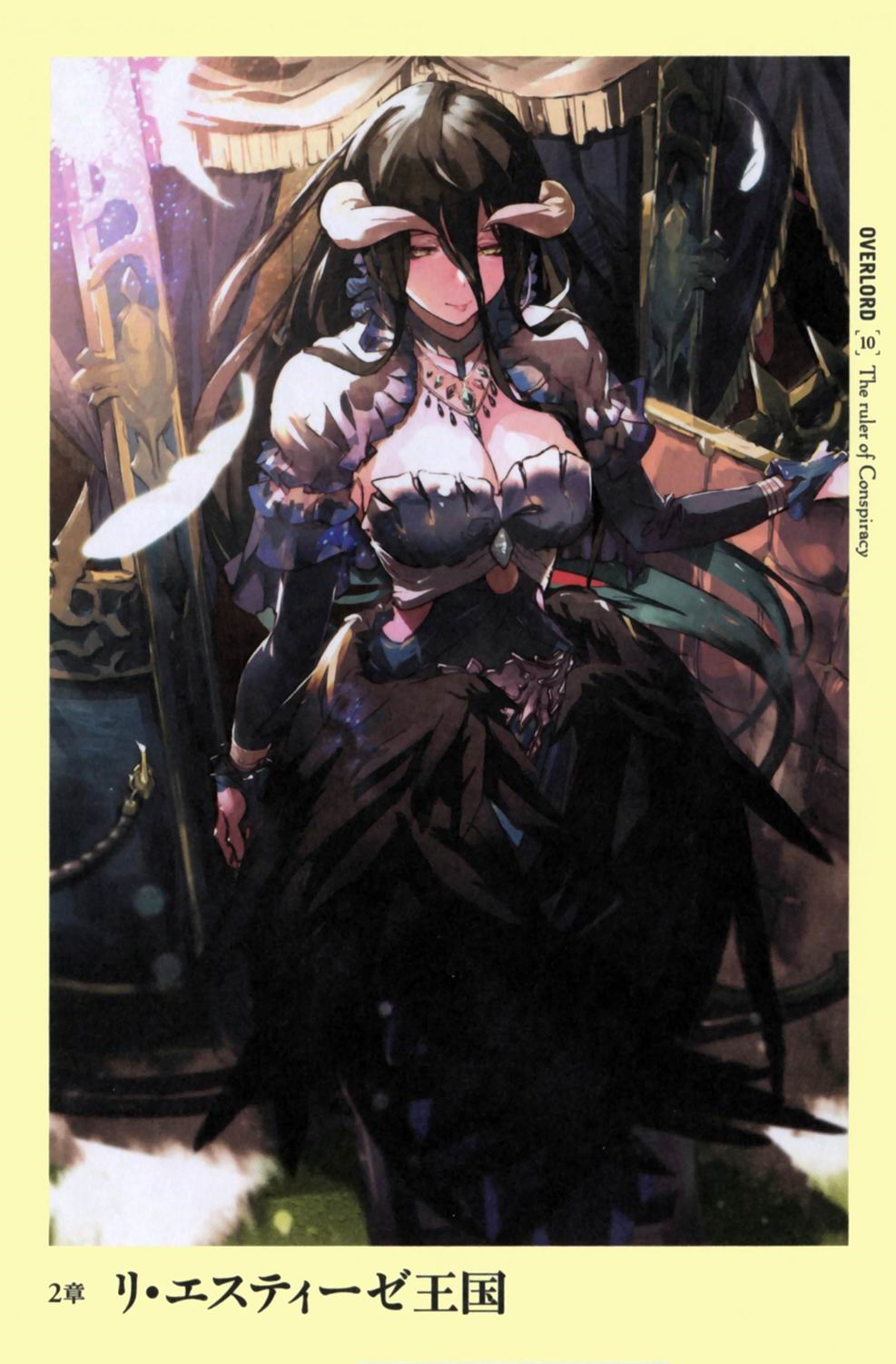 Spoilers Overlord Volume 10 - The Ruler of Conspiracy