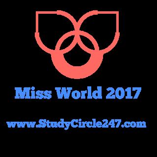 विश्व सुंदरी 2017 एवं भारत से अबतक की विश्व सुंदरियां | Miss World 2017