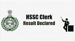 HSSC Clerk Result | Most Awaited Haryana Clerk Result Declared - Check Now