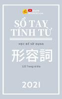 [studyjapanese.net]_So_tay_Tinh_Tu_tieng_Nhat_co_ban-AhoVN