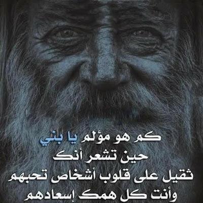 امثال وحكم عن التواضع