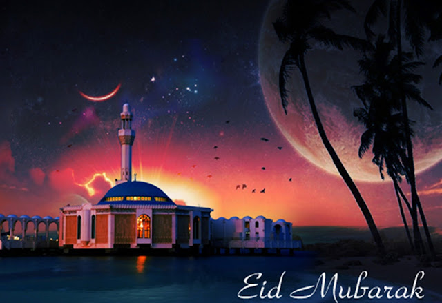 Hd Wallpapers Of Eid Mubarak 2017