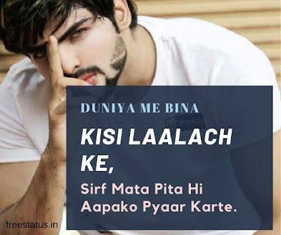 Whatsapp-Status-In-Hindi-Attitude