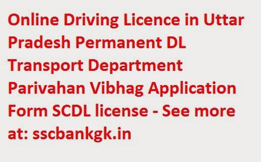 UP Driving Licence Online images