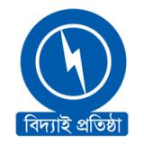 Ratnapith College, Dhubri Recruitment 2020: