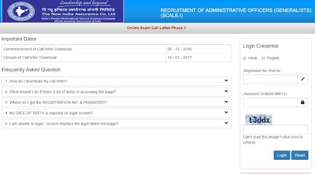 NIACL AO (Generalists Scale -1) Phase 2 Admit card released