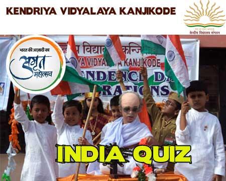 Azadi Ka Amrut Mahotsav - India Quiz Contest