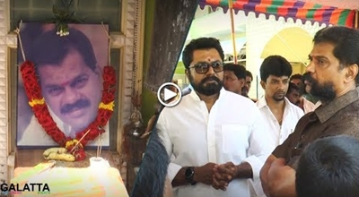 Celebrities pay last respect to Art Director GK