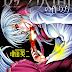 Toumei Ningen no Tsukurikata 08/08 [Manga] [Español] [MEGA]