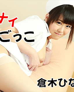 Adults of naughty Medical Play - Kuraki Hina
