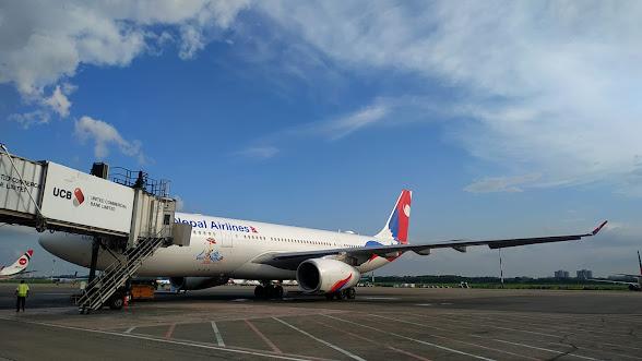 Nepal Airlines Airbus A330-200 Makalu aircraft at Bangladesh Airport