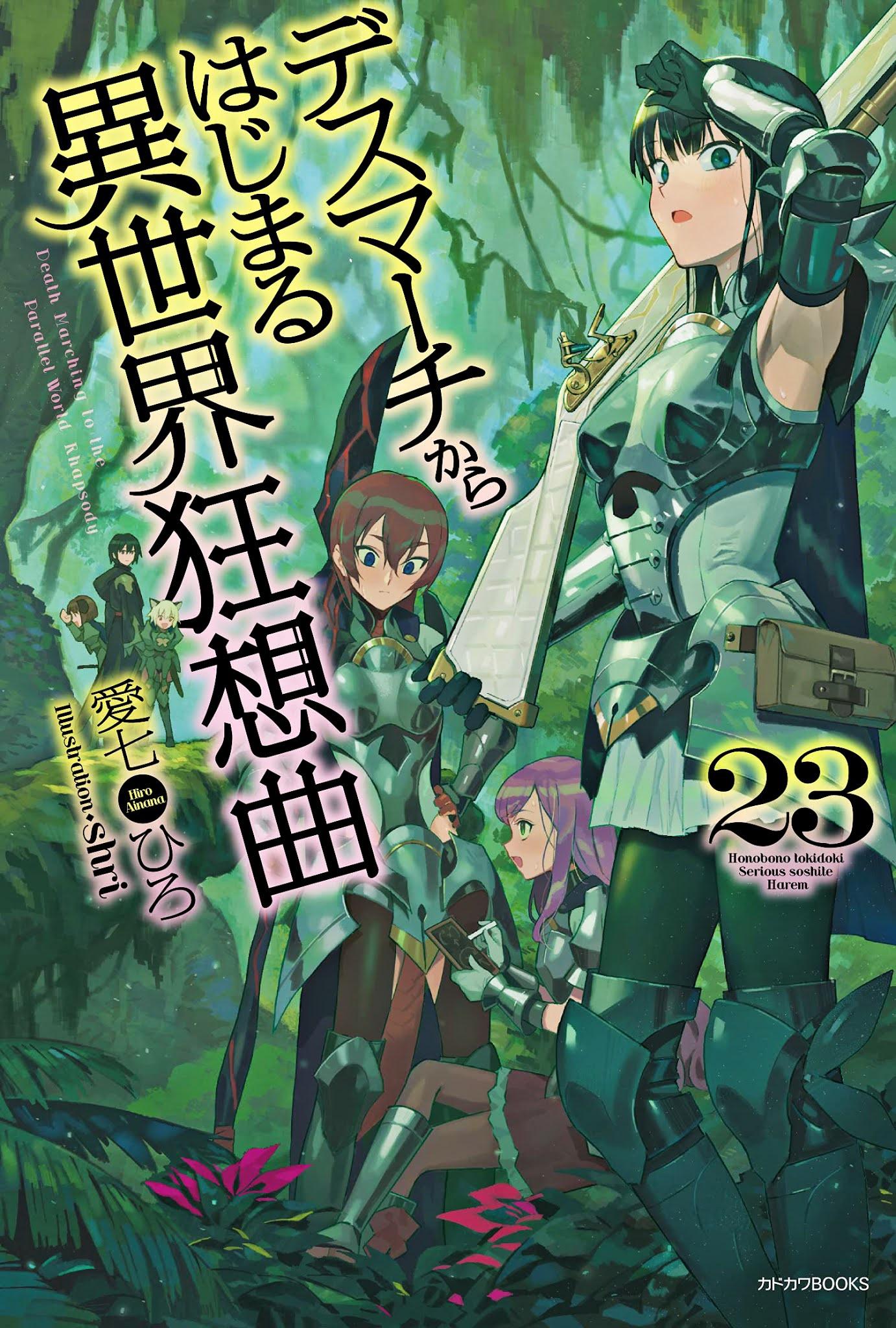 Death March Kara Hajimaru Isekai Kyousoukyoku / Death March to the Parallel World Rhapsody Light Novel Online Volume 23