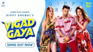 Vigad Gaya Lyrics