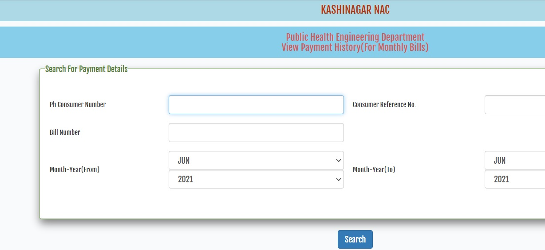 payment-history-ulbodisha-water-bill