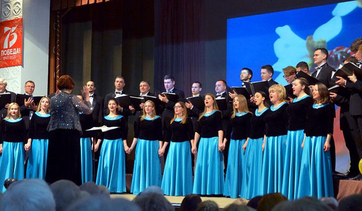 Приднестровский государственный хор