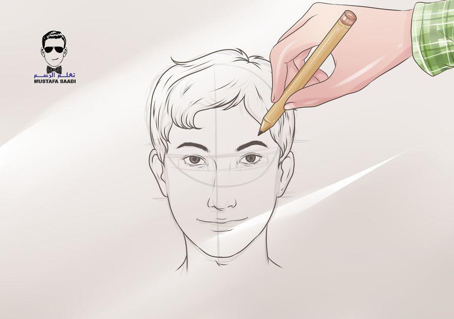 d78892498b6ac كيفية رسم وجه ولد بالرصاص للمبتدئين