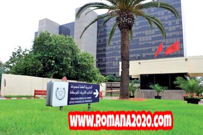 أخبار المغرب المكتب الشريف للفوسفاط ocp يساهم بـ3 ملايير درهم في صندوق مواجهة فيروس كورونا المستجد كوفيد 19 covid-19 corona virus