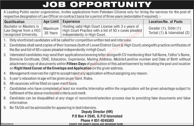 #Jobs - #Career_Opportunities - #Job - in a Leading Public Sector Organization  – for details visit the link