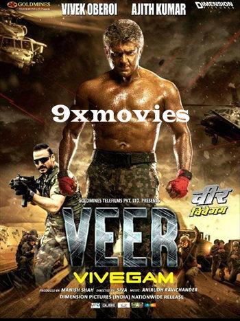 Veer-Vivegam-2018-UNCUT-Dual-Audio-Hindi