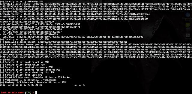 أختراق الأجهزة عن طريق IP فقط والتحكم فيه بالكامل