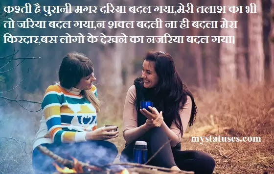 bitter truth of life quotes in hindi ,bitter truth of life quotes in hindi,truth of life in hindi with images,truth of life quotes in hindi status,truth of life quotes in hindi download,beautiful quotes on life in hindi with images,bitter quotes on life,life quotes,true life quotes, sayings,my life quotes,unique quotes on life,inspirational quotes about life and happiness  Two Line truth of life quotes .        Inspirational Quotes in Hindi Images,Real Life Quotes Images for Whatsapp,Best Life Status Images,Latest Life Quotes and Status Images for Whatsapp