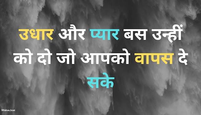 sad dp with hindi quotes