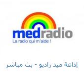 استمع الى  إذاعة ميد راديو - بث مباشر MedRadio Maroc