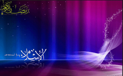 Ramadan Kareem Best Wallpapers