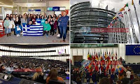 Euroscola Πελοποννήσου: 24 μαθητές στο Στρασβούργο σε ρόλο Ευρωβουλευτή (φώτο)