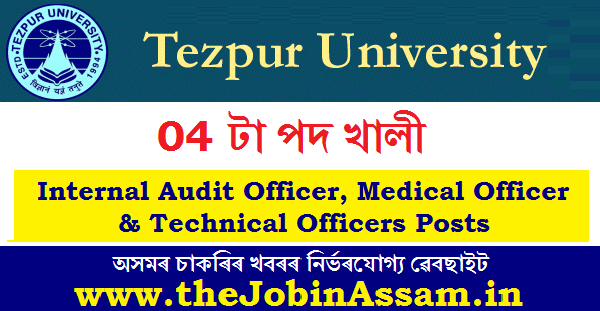 Tezpur University Recruitment 2020