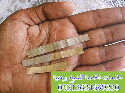خاتم الملوك السبعة الخارق ذو القوة الروحانية المميزة