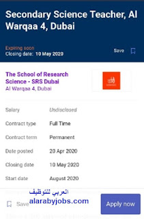 school of research science
