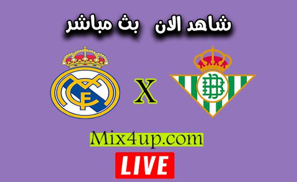 نتيجة مباراة ريال مدريد وريال بيتيس اليوم بتاريخ 26-09-2020 في الدوري الاسباني