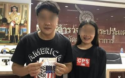 pria Thailand Wijak Wannaprasit meninggalkan istrinya  Pornthida Chamnanwet setelah menang lotre