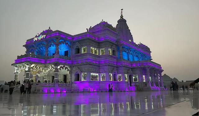 Prem Mandir Vrindavan changing light image
