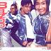 [Album] Bazoo - Bazoo - Dancecovery (1999)