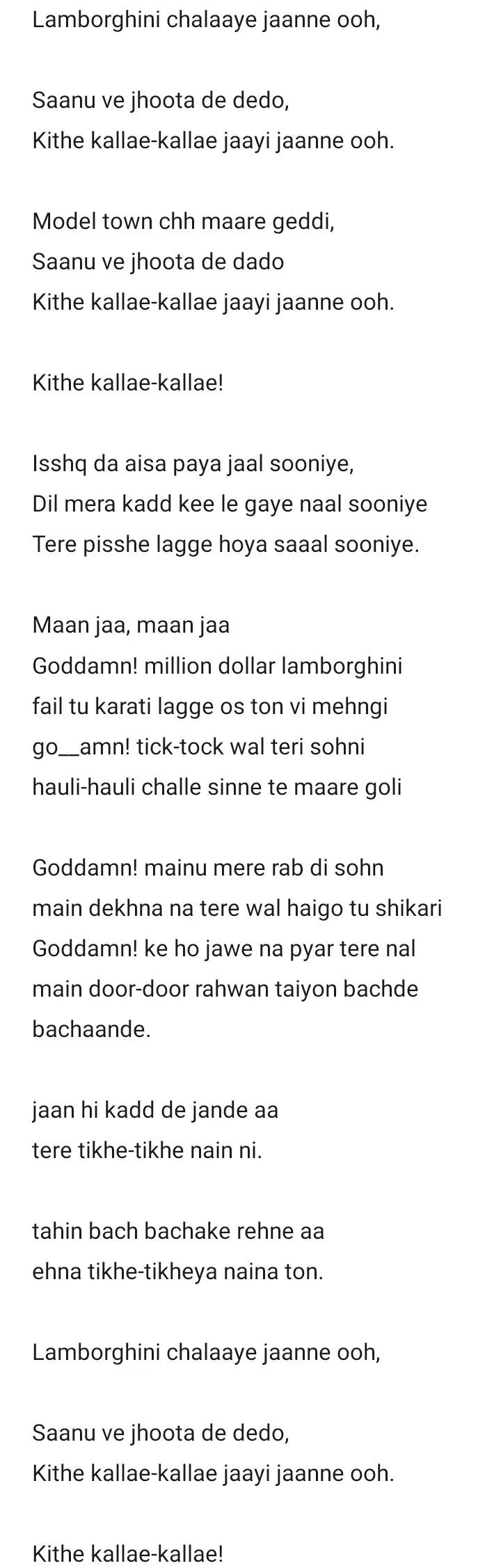 lamborghini lyrics song - the doorbeen ft. Raghani | speed records