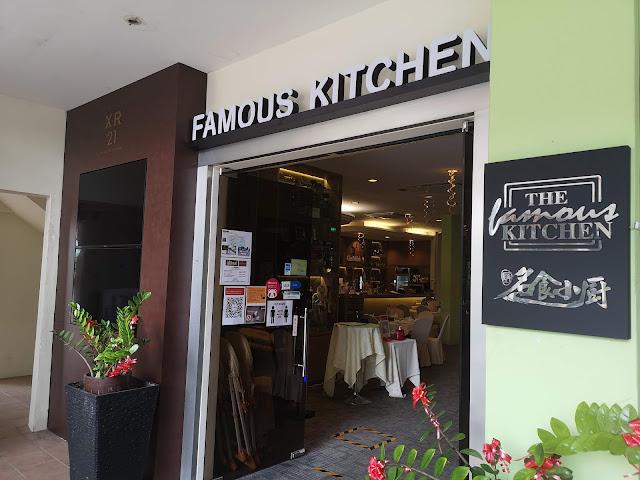 The Famous Kitchen