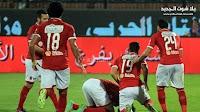 الاهلي يتغلب على انبي ويعزز صدارته للدوري المصري الممتاز