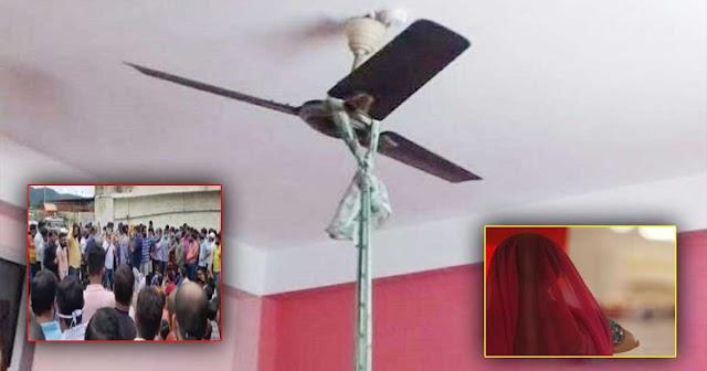 हिमाचल: नामी फार्मा कंपनी के कर्मी ने लगाया फंदा; पत्नी ने प्रबंधन और HR पर लगाए गंभीर आरोप